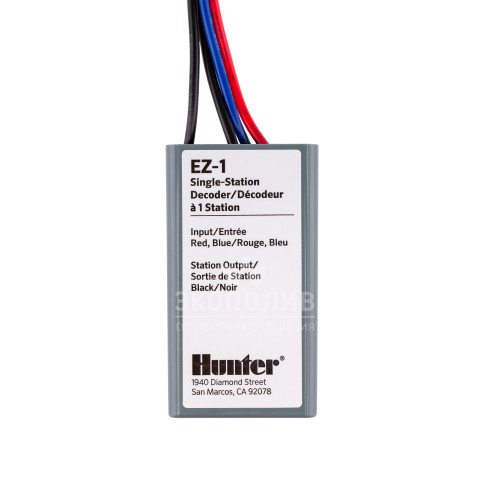 Декодер EZ-1 для ICC2 и HCC HUNTER