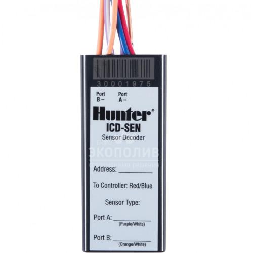 Декодер ICD-SEN  (2 входа для датчиков) для ACC-99D и ACC2 HUNTER