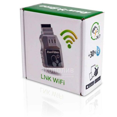 Модуль Wi-Fi для ESP-RZX и ESP-ME Rain-Bird
